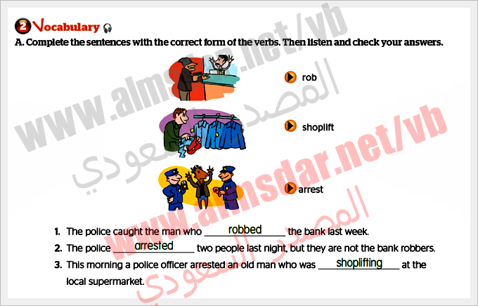 unit Solving crimes page