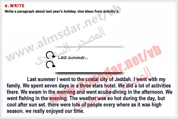 module your holiday? page
