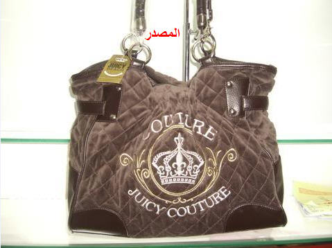 ����� Juicy Couture
