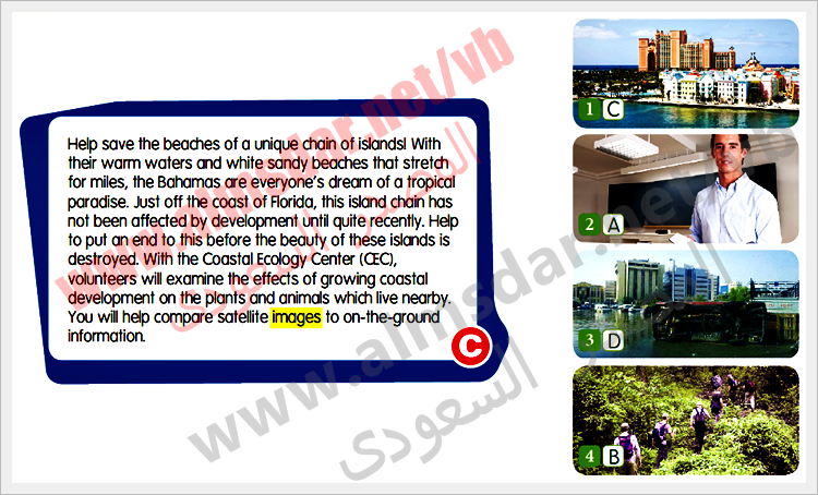 module reading page
