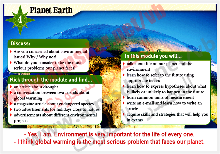 module Planet Earth page