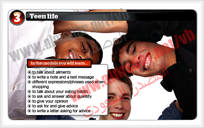 unit Teen life page