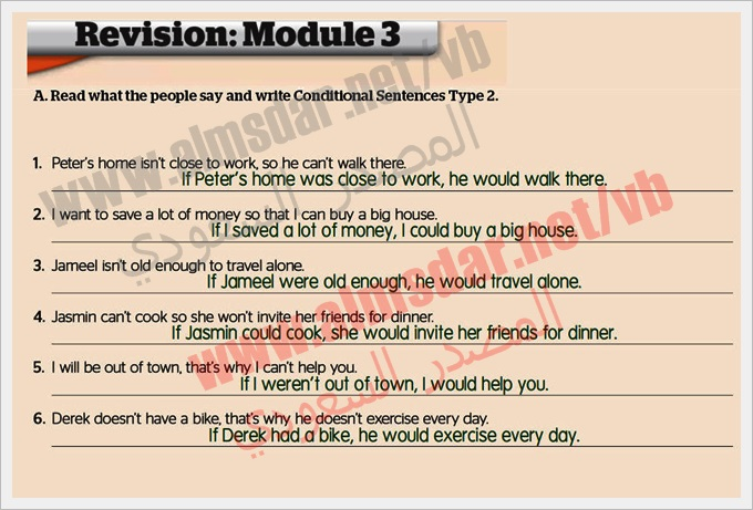 Revision: Module page