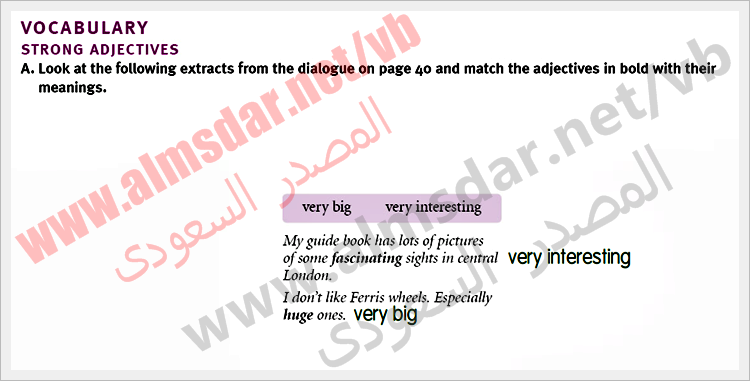 module listening & reading page