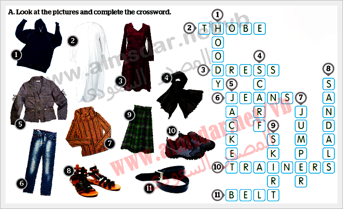 clothes page
