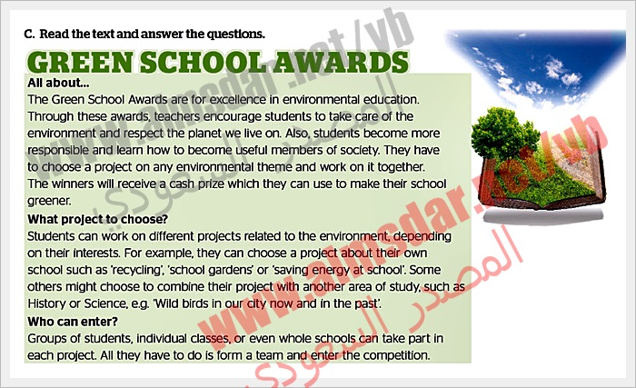 unit School awards page