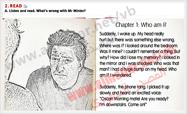 module story tell page
