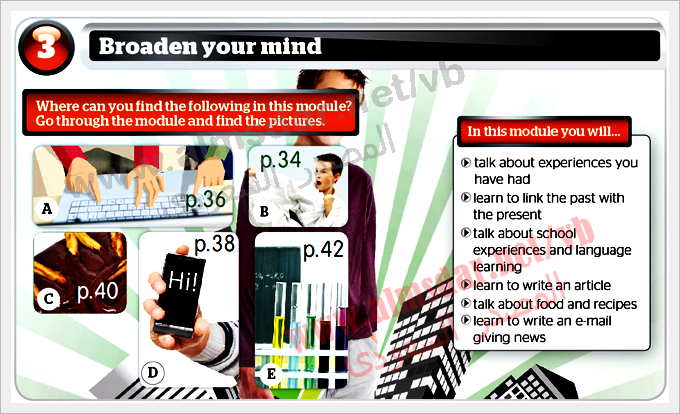 unit Broaden your mind page