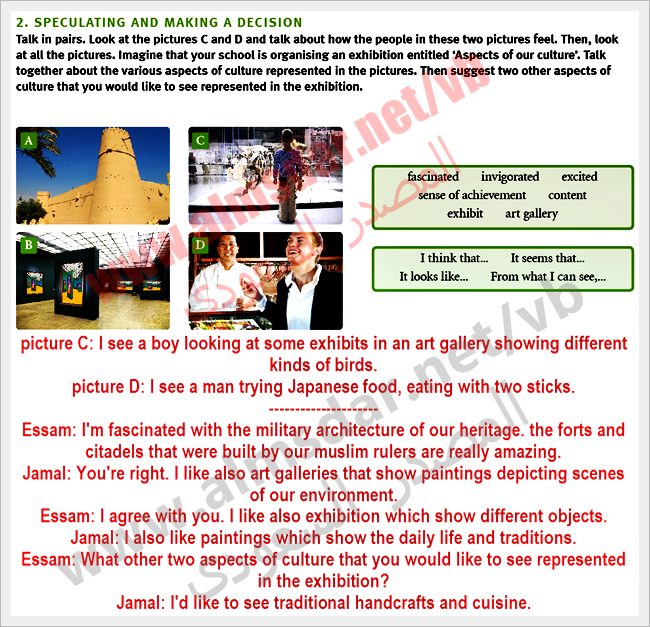 Unit speaking page