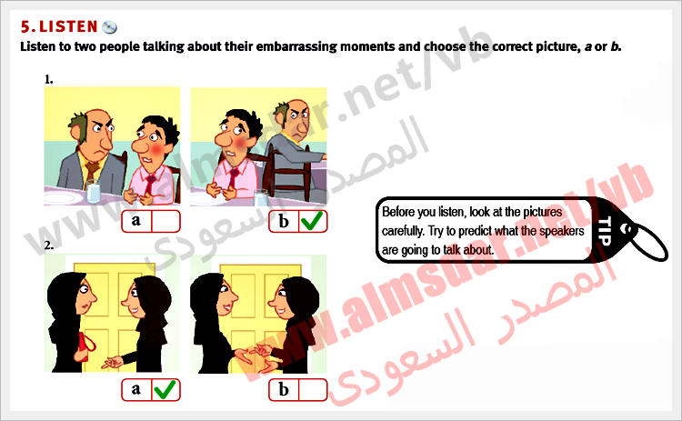module embarrassing! page