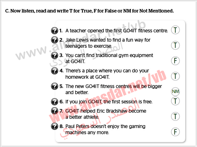 unit 1(b) Fitness page